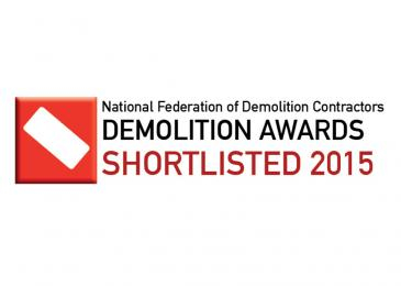 NFDC shortlisted logo